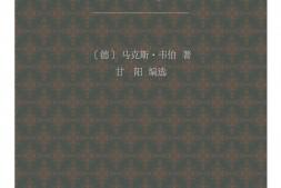 民族国家与经济政策mobi-epub-azw-pdf-txt-kindle电子书下载