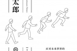 松浦弥太郎的工作术mobi-epub-azw-pdf-txt-kindle