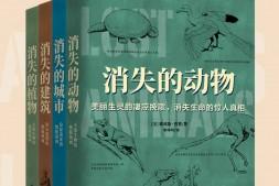 简史:世界隐秘知识博库(套装全4册)mobi-epub-azw-pdf-txt-kindle电子书