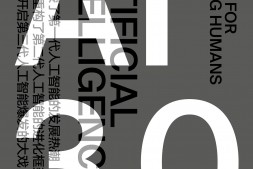 AI3.0:思考人类的指南mobi-epub-azw-pdf-txt-kindle电子书