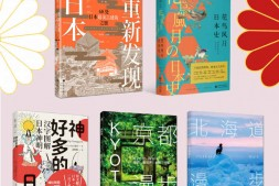 云游日本(套装5册)mobi-epub-azw-pdf-txt-kindle电子书