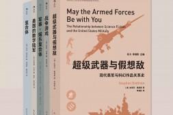 娱乐时代的美军形象塑造系列译丛(套装5册)mobi-epub-azw-pdf-txt-kindle电子书