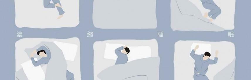浓缩睡眠法:如何睡少又睡好mobi-epub-azw-pdf-txt-kindle电子书