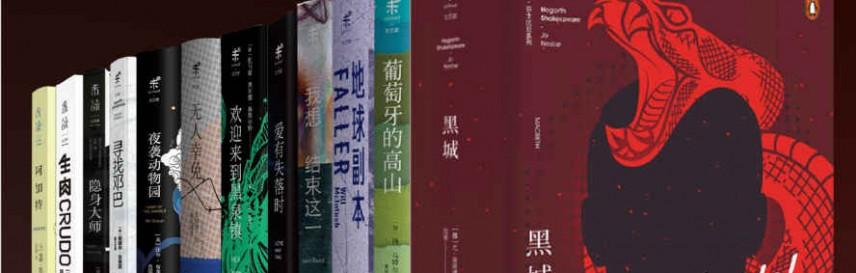 悬疑小说全类型合集(套装12册)mobi-epub-azw-pdf-txt-kindle电子书