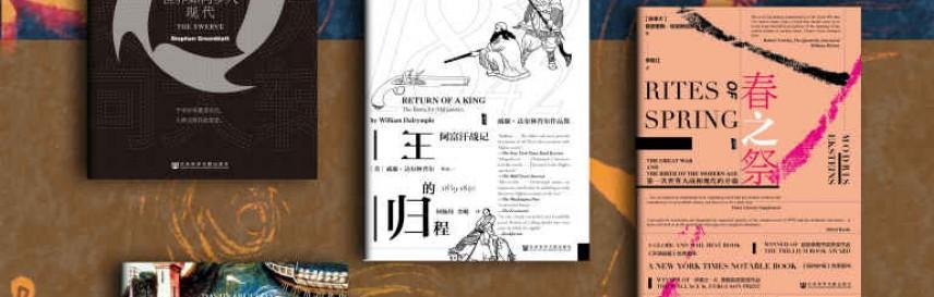 甲骨文·世界史(全6册)mobi-epub-azw-pdf-txt-kindle电子书