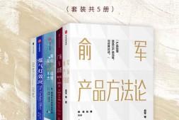 豆瓣2020年度读书榜单·每月遗珠集锦(套装共5册)mobi-epub-azw-pdf-txt-kindle电子书