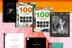 索恩·豆瓣高分精选套装(全7册)mobi-epub-azw-pdf-txt-kindle电子书