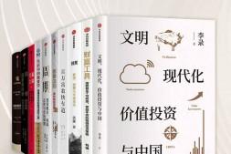 价值投资与常赢之道(套装共10册)mobi-epub-azw-pdf-txt-kindle电子书