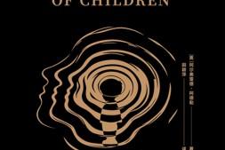 儿童的人格教育mobi-epub-azw-pdf-txt-kindle电子书