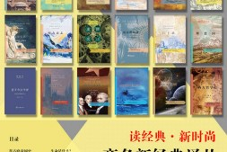商务新经典译丛典藏版(全24册)mobi-epub-azw-pdf-txt-kindle电子书