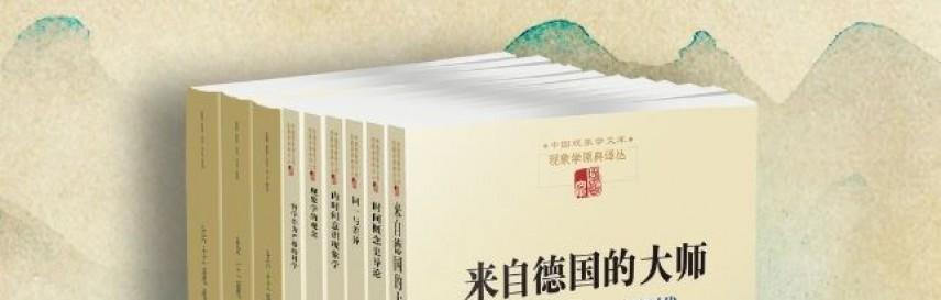 胡塞尔文集现象学原典译丛·第一辑(套装9册)mobi-epub-azw-pdf-txt-kindle电子书