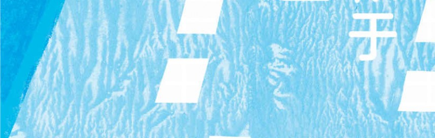 无限近似于透明的蓝mobi-epub-azw-pdf-txt-kindle电子书