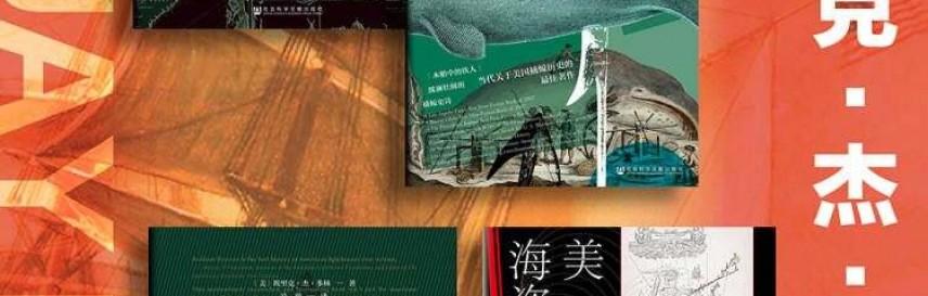 甲骨文系列埃里克·杰·多林合集(全四册)mobi-epub-azw-pdf-txt-kindle电子书