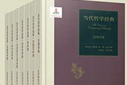 当代哲学经典丛书(套装共7册)mobi-epub-azw-pdf-txt-kindle电子书