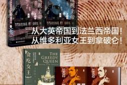 思想会·世界史(全5册)mobi-epub-azw-pdf-txt-kindle电子书