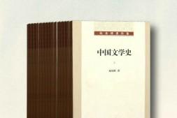 钱基博著作集(全15册)mobi-epub-azw-pdf-txt-kindle电子书