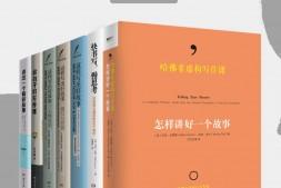 如何写出好故事(共7册)mobi-epub-azw-pdf-txt-kindle电子书