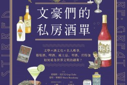 文豪們的私房酒單mobi-epub-azw-pdf-txt-kindle电子书