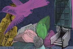 花街廢園烏托邦:都市空間中的日本文學mobi-epub-azw-pdf-txt-kindle电子书