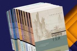十五讲经典套装哲学与心理学经典套装(12册)mobi-epub-azw-pdf-txt-kindle电子书