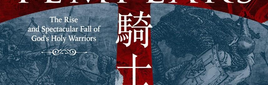 聖殿騎士團mobi-epub-azw-pdf-txt-kindle电子书