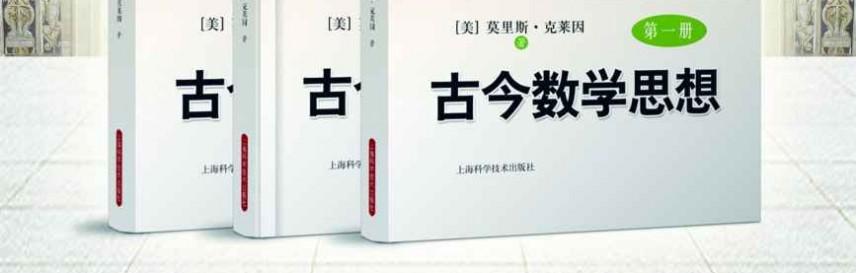 古今数学思想(套装共3册)mobi-epub-azw-pdf-txt-kindle电子书