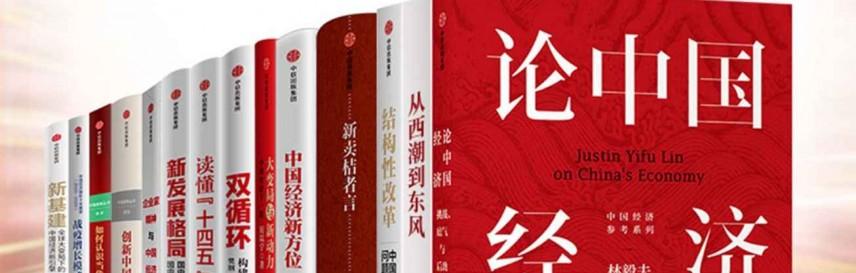 中信经济中国大家系列(套装共14册)mobi-epub-azw-pdf-txt-kindle电子书