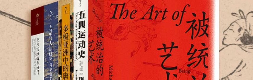 汗青堂中国史:还原历史的真相(套装5册)mobi-epub-azw-pdf-txt-kindle电子书