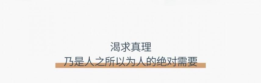 何兆武汉译思想名著(6册合集)mobi-epub-azw-pdf-txt-kindle电子书