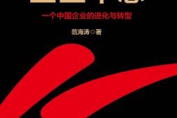 生生不息mobi-epub-azw-pdf-txt-kindle电子书