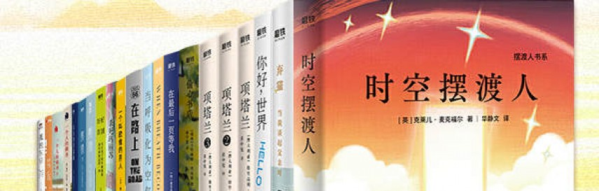 豆瓣高分外国文学经典作品集(套装共20册)mobi-epub-azw-pdf-txt-kindle电子书