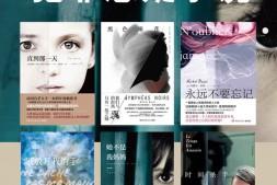 米歇尔·普西犯罪悬疑小说集(共6册)mobi-epub-azw-pdf-txt-kindle电子书