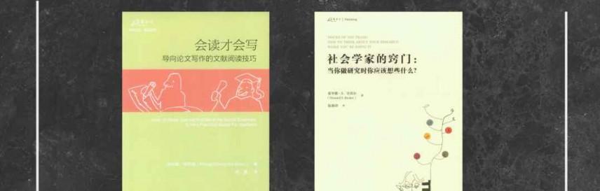 会读才会写(套装5册)mobi-epub-azw-pdf-txt-kindle电子书