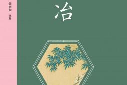 园冶mobi-epub-azw-pdf-txt-kindle电子书