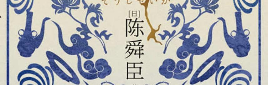 青花mobi-epub-azw-pdf-txt-kindle电子书