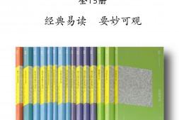 中国古典文学丛书(简体版全15册)mobi-epub-azw-pdf-txt-kindle电子书