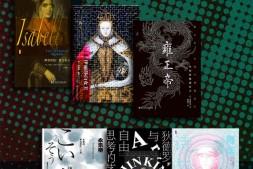 甲骨文·人物传记精选:看帝王哲学家文学家是如何炼成的mobi-epub-azw-pdf-txt-kindle电子书