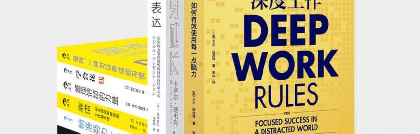 提升人生软实力mobi-epub-azw-pdf-txt-kindle电子书