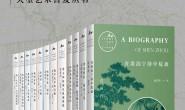 艺术的故事(共12册)mobi-epub-azw-pdf-txt-kindle电子书