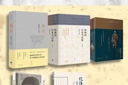 梁漱溟日用修身五书(套装共7册)mobi-epub-azw-pdf-txt-kindle电子书