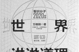 和这个世界讲讲道理mobi-epub-azw-pdf-txt-kindle电子书