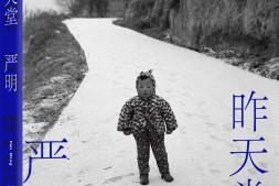 昨天堂mobi-epub-azw-pdf-txt-kindle电子书
