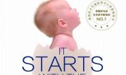 好孕从卵子开始mobi-epub-azw-pdf-txt-kindle电子书
