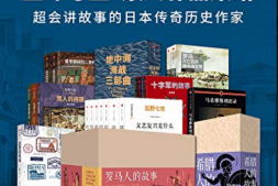 盐野七生系列作品集结(套装共41册)mobi-epub-azw-pdf-txt-kindle电子书