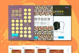 欧美名校通识课(第一辑套装7册)mobi-epub-azw-pdf-txt-kindle电子书