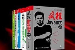 李刚疯狂编程系列(套装共五册)mobi-epub-azw-pdf-txt-kindle电子书