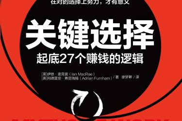 关键选择mobi-epub-azw-pdf-txt-kindle