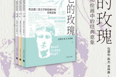 沙仑的玫瑰mobi-epub-azw-pdf-txt-kindle电子书