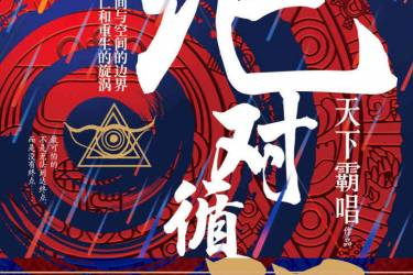 绝对循环mobi-epub-azw-pdf-txt-kindle电子书