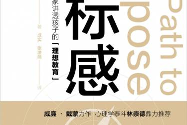 目标感mobi-epub-azw-pdf-txt-kindle电子书